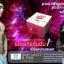 ครีมทาหัวนม ปากชมพู B-PINK CREAM จำนวน 40 กล่อง กล่องละ 5 กรัม thumbnail 1