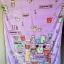 ขายส่ง ผ้าห่มขนเกาหลี เกรดAA ส่ง 280 บาท thumbnail 9