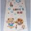 ขายส่ง ผ้าเช็ดตัวนาโน พิมพ์สี (แบบบาง) ขนาด 70*140 cm ส่ง 28 บาท thumbnail 18