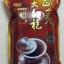 ชาอู่หลง ไต้หวันนางงาม AAAAA ชาอู่หลงชนิดพรีเมี่ยม ชนิดอย่างดีที่สุด น้ำหนัก 1 กิโลกรัม thumbnail 1