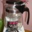 แก้วชงชา แบบสำเร็จรูป มีที่กรองในตัว 500 ML. thumbnail 3