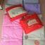 ขายส่ง ผ้าห่มนวม กุ๊นขอบ รุ่น#AA ส่ง 230 บาท thumbnail 1