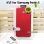 Case Samsung Note 5 สีแดง เมทัลลิค ยี่ห้อ Wemax thumbnail 3