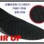 พร้อมส่ง-แผ่นเพิ่มความสูง size 40-45 หรือ size เกาหลี 255 - 280 # แผ่นเพิ่มความสูง 3.5 - 5 cm. เต็มเท้า สีดำ thumbnail 1
