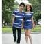 พร้อมส่ง-เสื้อคู่รักแฟชั่น ผ้าฝ้าย สีน้ำเงิน น่ารักๆ**ราคาขายเป็นคู่** thumbnail 5