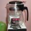 แก้วชงชา แบบสำเร็จรูป มีที่กรองในตัว 500 ML. จำนวน 2 ใบ thumbnail 1