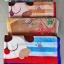 ขายส่ง ผ้าห่มขนเกาหลี เกรดAA ส่ง 280 บาท thumbnail 7
