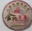 ชาผู่เอ๋อ JIN DIAN ZAO CHUN พรีเมี่ยม เกรด A น้ำหนัก 357 กรัม thumbnail 2