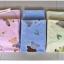 ขายส่ง ผ้าเช็ดตัวนาโน พิมพ์สี (แบบหนา) 70*140 cm ส่ง 54 บาท thumbnail 5