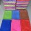 ขายส่ง ผ้าเช็ดตัวนาโน สีพื้น (แบบบาง) 70*140 cm ส่ง 28 บาท thumbnail 1