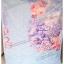ขายส่ง ผ้าห่มนวมบาง-ใยไหม ส่ง 145 บาท thumbnail 15