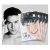 เฉพาะหมวด Promotion (นักช้อป-แม่ค้า) > Seoul Secret For Men คอลลาเจนเปบไทด์และ Zinc