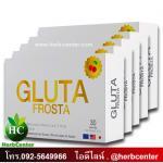 กลูต้าฟรอสต้า Gluta Frosta 5 กล่อง
