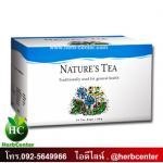 เนเจอร์ที Nature Tea ชาสมุนไพรดีท็อกซ์ ล้างลำไส้ 1 กล่อง