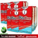 ไบโอวัน BioOne สาหร่ายแดงผสมถั่งเช่า 10 กระปุก