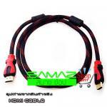สาย HDMI Cable ยาว 1.5 เมตร รองรับภาพความละเอียดสูง 1080P High Definition