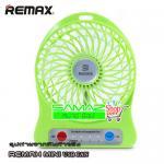 Remax พัดลมมือถือ รุ่นพกพา มีแบ็ตเตอรี่ในตัว สีเขียว