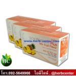 ซอย เปปไทด์ พลัส (Soy Peptide Plus) 3กล่อง