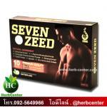 เซเว่น ซี๊ด (Seven Zeed) อาหารเสริมผู้ชาย 1 กล่อง