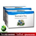 เนเจอร์ที Nature Tea ชาสมุนไพรดีท็อกซ์ ล้างลำไส้ 2 กล่อง