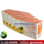 ซอย เปปไทด์ พลัส (Soy Peptide Plus) 5กล่อง