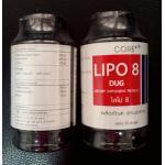 เฉพาะหมวด Promotion (นักช้อป-แม่ค้า) > Lipo 8 ไลโป 8 คอร์ 50เม็ด