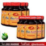 BioAstin ไบโอแอสติน 10กระปุก