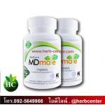 เอ็มดีเมท MDmate 2กระปุก