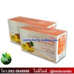 ซอย เปปไทด์ พลัส (Soy Peptide Plus) 2กล่อง