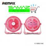 Remax F3 Mini Fan พัดลม USB แบบพกพา สีชมพู