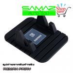 แท่นวางมือถือ Remax Fairy ที่วางโทรศัพท์มือถือในรถยนต์ สีดำ