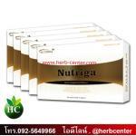 นูทริก้า Nutriga 5กล่อง