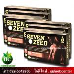 เซเว่น ซี๊ด (Seven Zeed) อาหารเสริมผู้ชาย 10 กล่อง