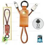 สายชาร์จพวงกุญแจ Remax RC-034m หัว Micro USB สีน้ำตาล