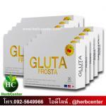 กลูต้าฟรอสต้า Gluta Frosta 10 กล่อง