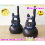 Motorola รุ่น T5720 Walkie Talkie ระยะ 5 ไมล์