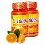 แม่ค้าเก๋าขั้นเทพ (รวมบิล 25000.-ในหมวดPromotion (นักช้อป-แม่ค้า)) > Vitamin C JP Natural