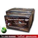 กาแฟวันแฟน (One Fan Coffee) 2กล่อง