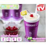 แก้วทำสเลอร์ปี้ Zoku (สีม่วง)