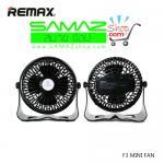 Remax F3 Mini Fan พัดลม USB แบบพกพา สีดำ