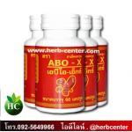 ABO-X 4กระปุก