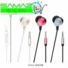 ราคาพิเศษ หูฟังสมอล์ทอล์ค Hoco EPM02 เสียงเพราะ เบสหนัก ฟังชัด สวยแจ่ม