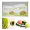 (Pro 2กล่องขึ้นไป แถมแก้วเชค1ใบ) Phytovy Detox ไฟโตวี่ ดีท็อค ล้างลำไส้เพื่อสุขภาพที่ดี รสชาติอร่อย จาก SuccessMore