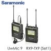 Saramonic UWMIC9 Set 96-Channel Digital UHF Wireless Lavalier Microphone System