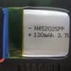 แบต ฮ. จิ๋ว 3.7 V.