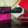 Hycafe ไฮคาเฟ่ กาแฟ Hycafe กาแฟเพื่อสุขภาพ