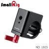 SMALLRIG® 30mm Rod Clamp for DJI Ronin & FREEFLY MOVI Pro Stabilizers 1925