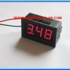 Digital DC Voltmeter 2.5-30 Vdc Panel Module