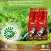 ชาอู่หลง ไต้หวัน เกรด A น้ำหนัก 200 กรัม