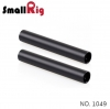 SMALLRIG® Aluminum Alloy Pair of 15mm Rods (M12-4inch)1049